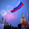 RABOTALINE.RU | Поиск работы в Москве и России