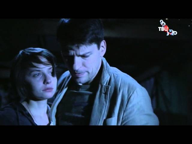 Даниил Страхов в сериале Леди исчезают в полночь фрагмент 12