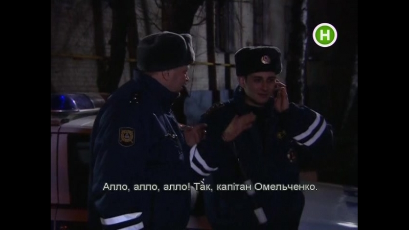 Сериал ГИБДД и т д серия 31