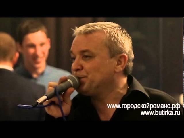 Александр Дюмин Не жалею не зову не плачу театр песни Городской романс 21 12 13