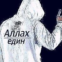 Файз Сангаков