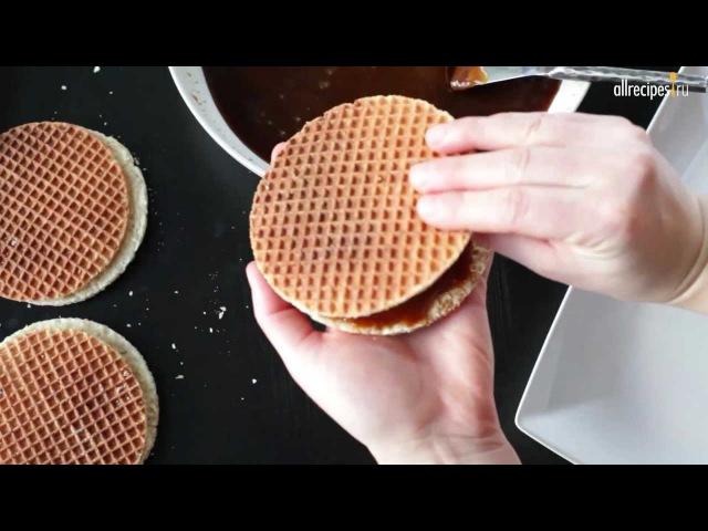 Как приготовить голландские вафли в вафельнице: видео-рецепт
