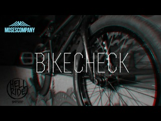 Pavel Terentev Bikecheck
