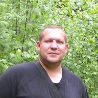 СергейЭрих