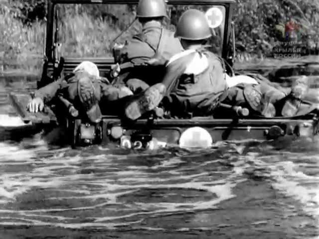 LuAZ 967 TPK Amphibious Soviet Army