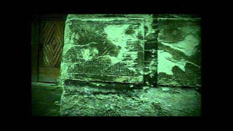 Ария Осколок льда 2002