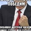 Наро-Фоминск-11-люди на которых властям плевать!