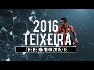 Alex Teixeira ● Amazing Goals & Skills ● 2015-2016