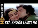 Kya Khoob Lagti Ho | Mukesh, Kanchan | Dharmatma 1975 Songs | Hema Malini, Feroz Khan