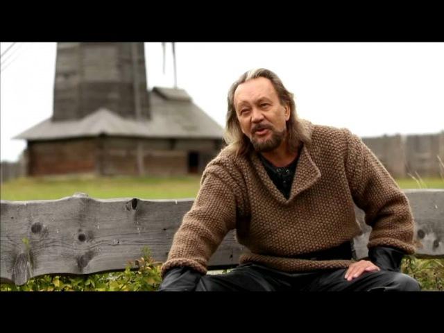 Виталий Сундаков о д/ф «Рюрик. Потерянная быль»