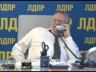 О заявлении Барака Обамы по поводу России интервью по телефону
