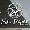 St. Tropez | Pool cafe | Restaurant