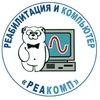 Институт РЕАКОМП
