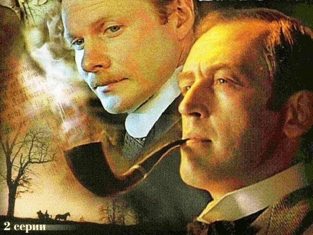 Шерлок Холмс и доктор Ватсон (2 серия Кровавая надпись)