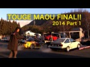 【EnglishSUB】touge JDM Drift mix 峠最強伝説 魔王決定戦 2014 Part 1【Best MOTORing 】