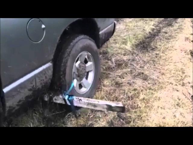 Jak to zrobić Jak wyjechać samochodem z grząskiego terenu