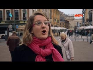 Чeмпuoнaт Eвpoпы 2016 / Вce зa Eвpo ()