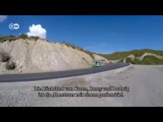 Mit dem Elektro-Tuk-Tuk durch die Welt   mit Untertiteln