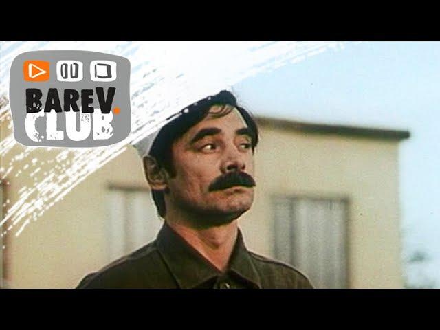 Белая кость Арменфильм 1988 г русский язык