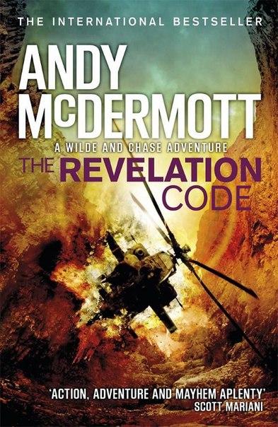 Andy McDermott - The Revelation Code