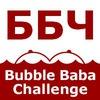 Bubble Baba Challenge