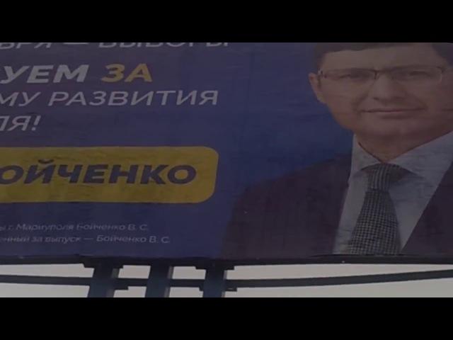 фильм снятый в Мариуполе о жизни и политике Украины | mariupol ukraine film SD