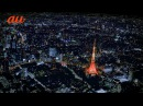 Kyary Pamyu Pamyu ♪ Ninja Re Bang Bang ☆ au CM (60 Sec)
