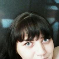 АнастасГулина