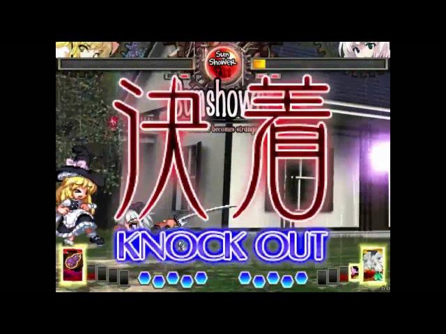 Touhou 12 3 Hisoutensoku 333ggg Marisa Tenshi vs Borrator Youmu