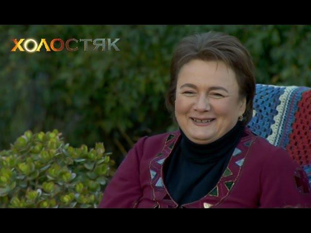 Мама Анетти поет грузинскую песню «Сулико»