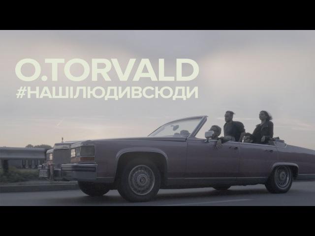 O.TORVALD - нашiлюдивсюди