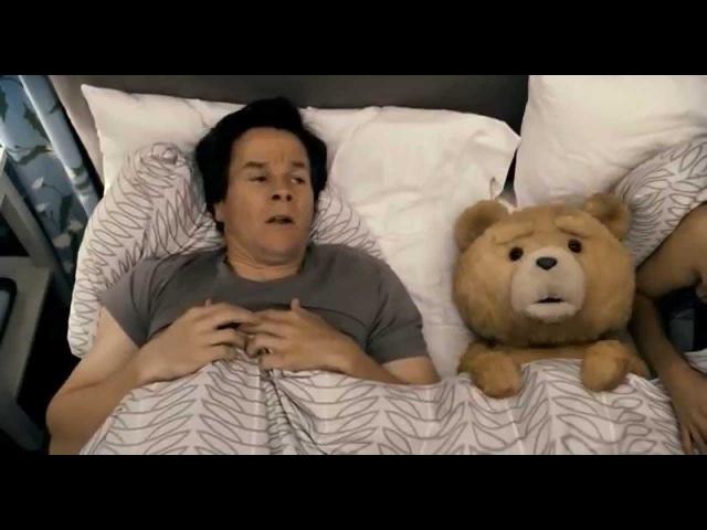 Третий лишний Ted Тед Тэд Песенка про гром