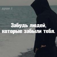 ЕвгенийСидоренко