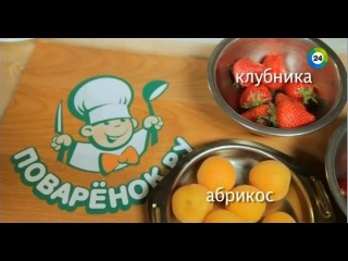 """Поварёнок.ру на телеканале """"Мир 24"""""""