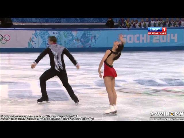 Ксения Столбова и Фёдор Климов. ОЛИМПИЙСКОЕ СЕРЕБРО 2014