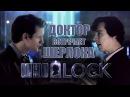 Шерлок встречает Доктора Кто (RUS DUB)