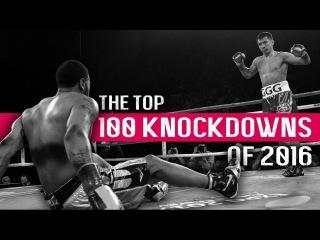 Top 100 Knockdowns of 2016 | GP top 100 knockdowns of 2016 | gp