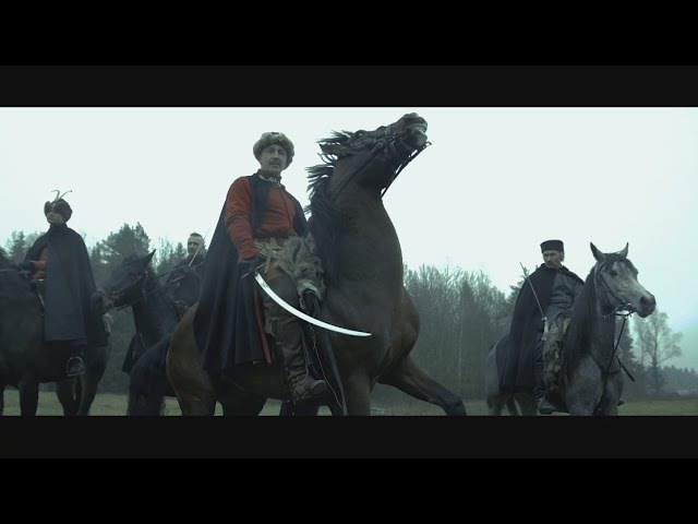 Lutavierje - Wild Hunting (teaser to official video)