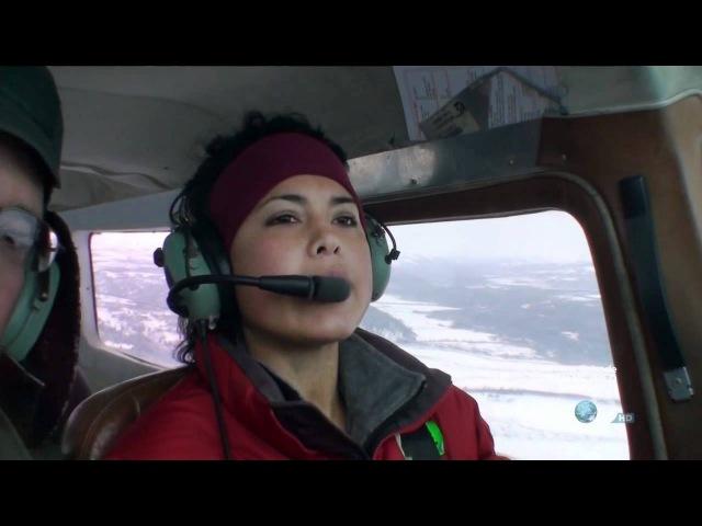 Полеты вглубь Аляски Ч 10