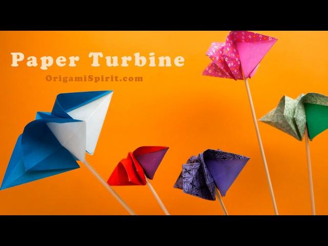 Origami Turbine -A Paper Spinner Super Molinete