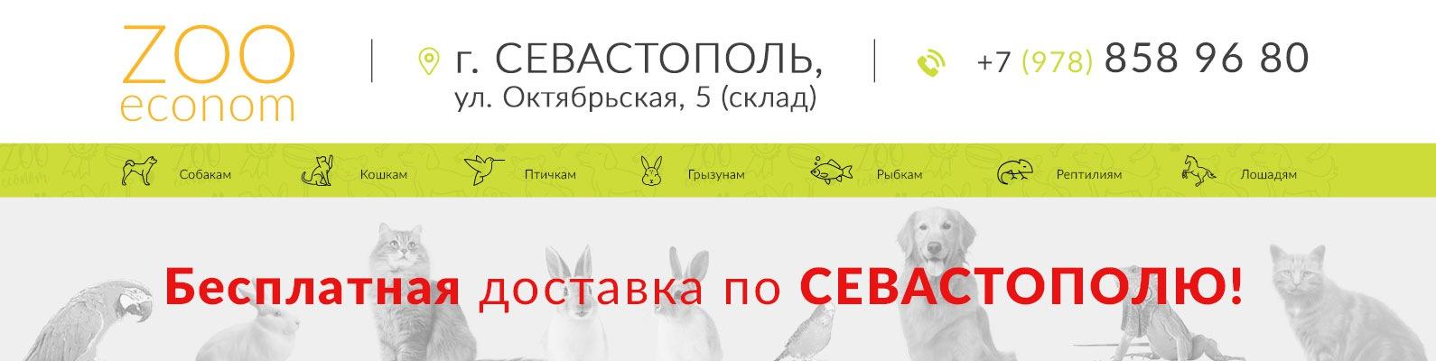 Сухой корм Royal Canin для кошек - купить в Екатеринбурге