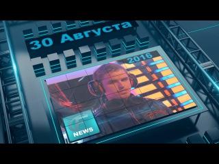 Новости CS GO от 30 августа - Дайджест за неделю [Новый тренер в fnatic, ELEAGUE S2 и др.]