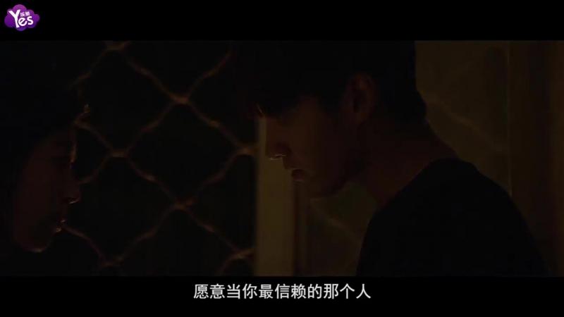 [TRAILER] 160705 Sweet Sixteen One Way Street Trailer 5 @ Wu Yi Fan
