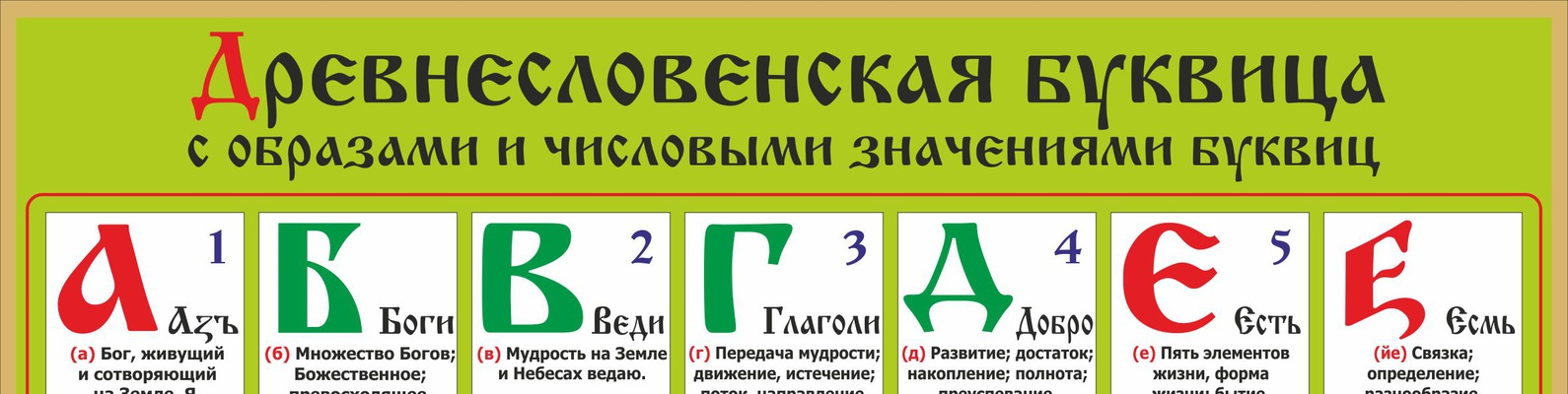 Купитьские кровати в Минске, Гомеле, Витебске, Могилеве, каталог