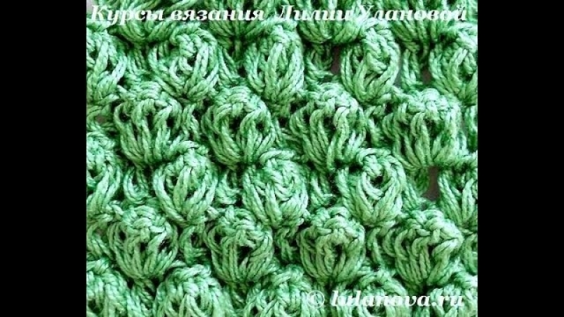 Узор Чередующийся попкорн Crochet pattern Striped popcorn