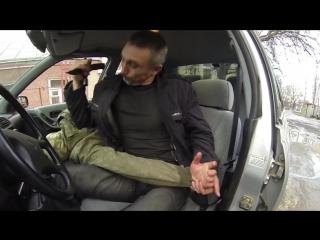 """Самооборона в автомобиле.рукопашный бой спецназ""""шторм""""."""