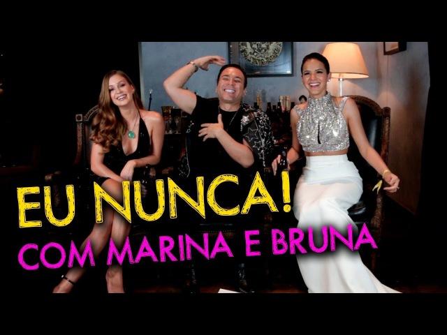 HotelMazzafera Eu Nunca com Marina Ruy Barbosa e Bruna Marquezine