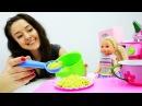 Куклы Барби Штеффи идет в детский сад! Ролевые игры с игрушками