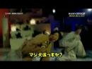 Aiba x Inoo InuNya Dance Shimura Zoo