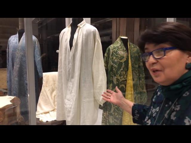 Костюм в коллекции Государственного Эрмитажа Рассказывает Н И Тарасова